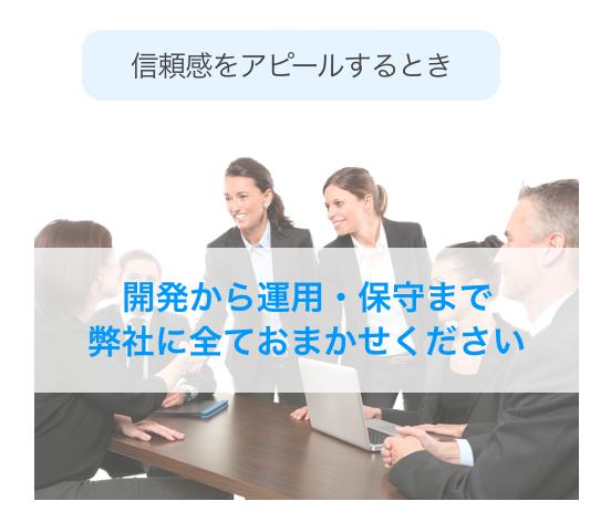 PowerPoint,プレゼン,画像,使い方,感情,営業