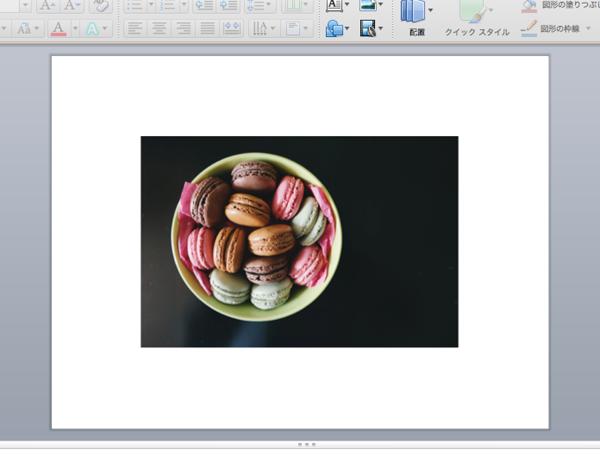 PowerPoint,画像,挿入