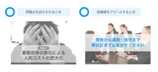PowerPoint,プレゼン,画像,使い方,社外,感情